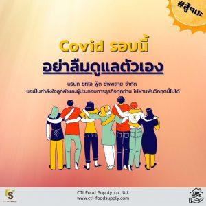 Copy of covid